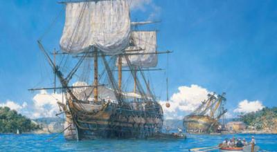 HMS Rusty